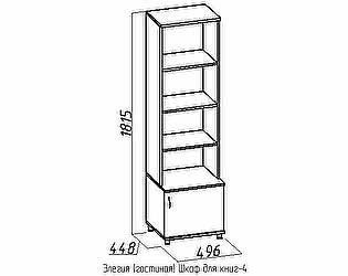 Шкаф для книг-4 Элегия Глазов