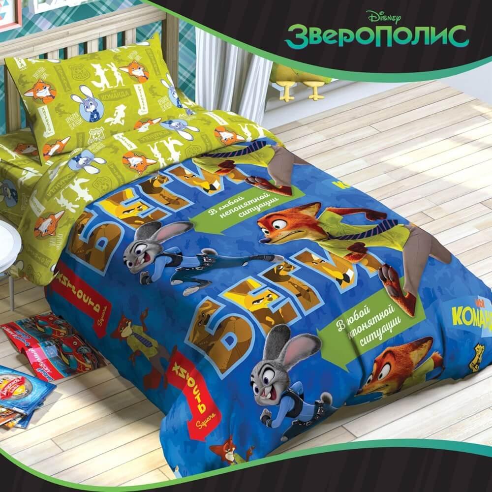 Детское постельное белье Disney Зверополис - Detskoye-Postelnoe.Ru