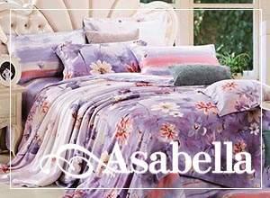 Постельное белье Asabella из тенселя