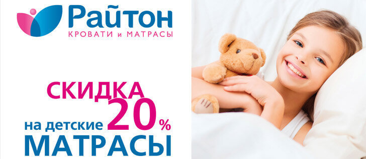 ������ 20% �� ������� ������� ������!