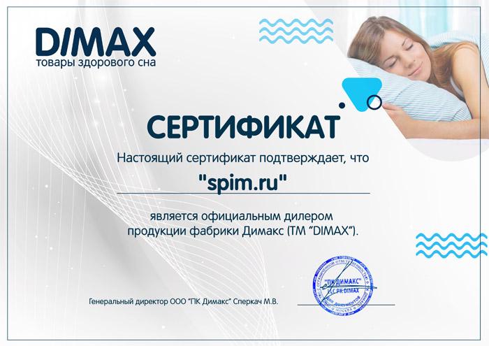 SPIM.ru - официальный дилер фабрики Dimax
