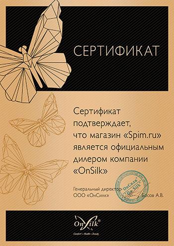 SPIM.ru — официальный дилер компании OnSilk