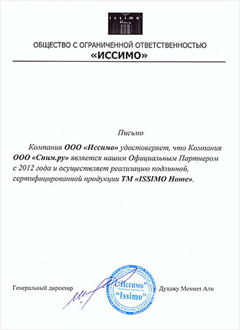 SPIM.ru — официальный дилер бренда Issimo