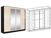 Спальня Мебель Маркет Светлана (Венге/ Дуб молочный)