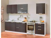 Готовые кухни Боровичи