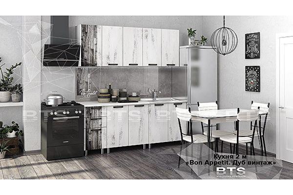 Кухня BTS Bon Appetit 2,0м (Дуб винтаж)