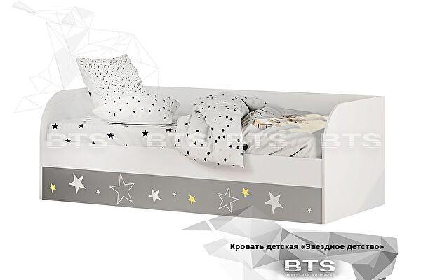 Кровать детская BTS Трио  КРП-01, Звездное детство