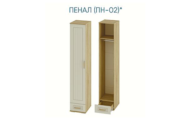 Пенал Мебелони Маркиза ПН-02