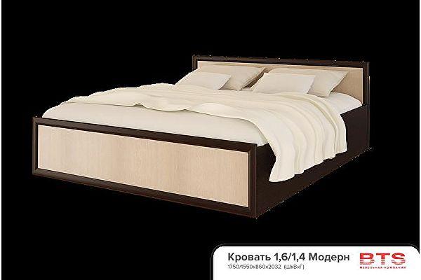 Кровать BTS Модерн 140 с настилом, без матраса