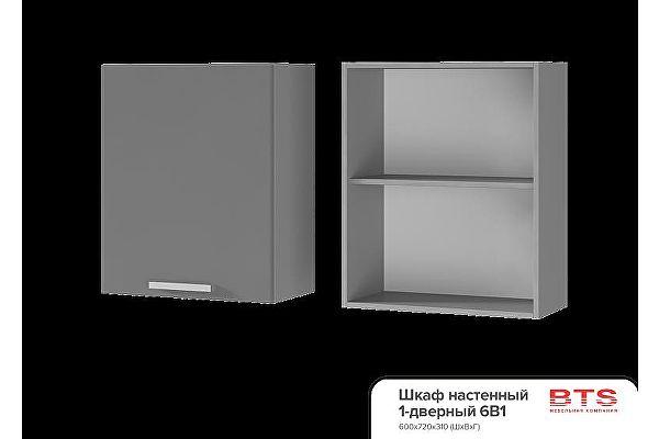Шкаф BTS Мята, Имбирь, Карри 6В1 настенный 1-дверный
