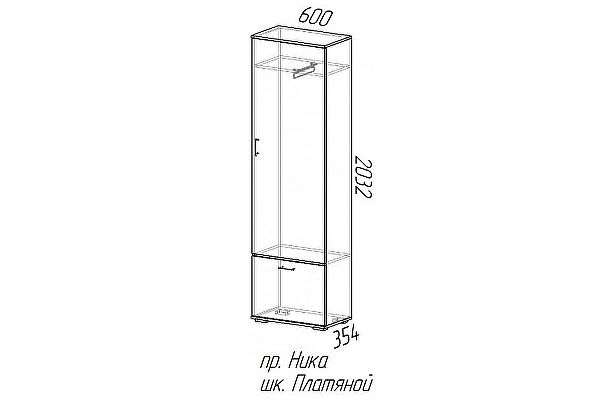 Шкаф платяной Эра Ника (ШП600)