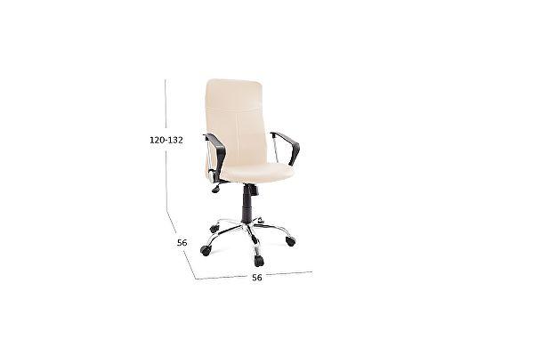 Кресло офисное Moon Trade ST20 Модель 376