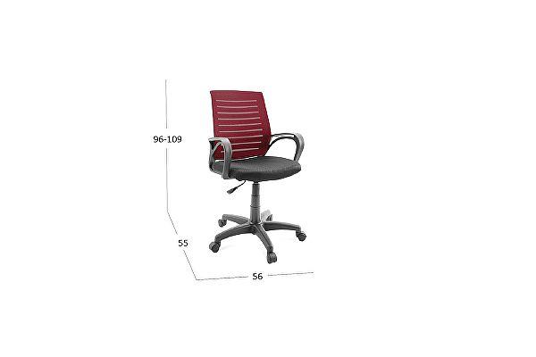 Кресло офисное Moon Trade SN14 Модель 376