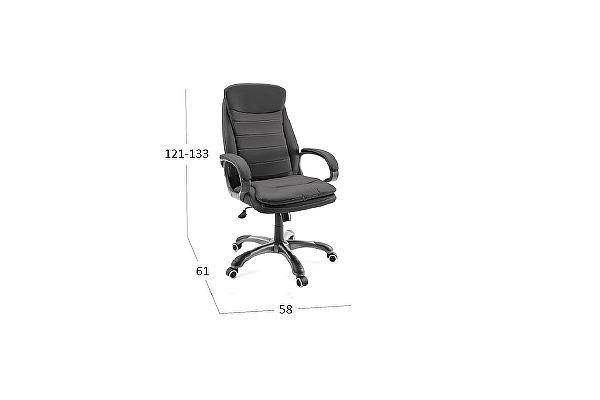 Кресло офисное Moon Trade CL46 Модель 376