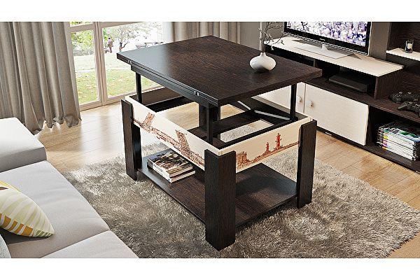 Журнальный столик-трансформер тип 6 (трансформер)