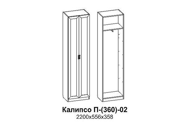 Шкаф Santan Калипсо П-(360)-02 двухдверный со штангой