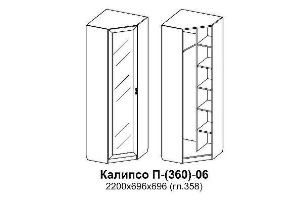 Угловой шкаф Santan Калипсо П-(360)-06-З угловой