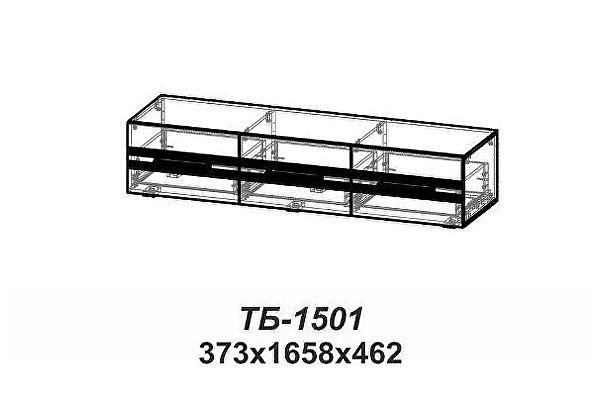 Тумба Santan Панна-Котта ТБ-1501