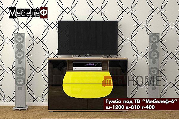 Тумба под ТВ Мебелеф-6