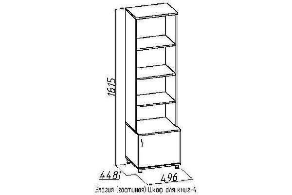 Шкаф для книг 4 Элегия Глазов