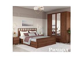 Мебель для спальни Domani