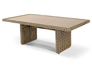 Купить стол Кватросис Бергамо обеденный, YH-S4684P- 2