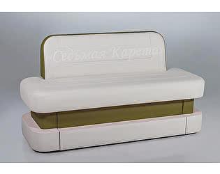 Купить диван Седьмая карета Сидней (премиум)