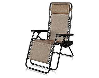 Купить комплект садовой мебели Афина-мебель Кресло-шезлонг Фея-Релакс 9B