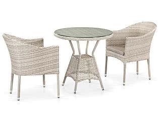 Купить обеденную группу Афина-мебель T705ANT/Y350-W85 2Pcs Latte