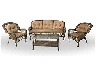 Купить комплект садовой мебели Афина-мебель LV216 Beige/Beige