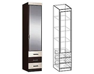 Купить шкаф Мебель Маркет Пенал Версаль с ящиками