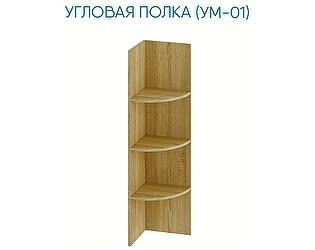Купить полку Мебелони Маркиза УМ-01