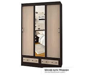 Купить шкаф BTS Модерн 1,35