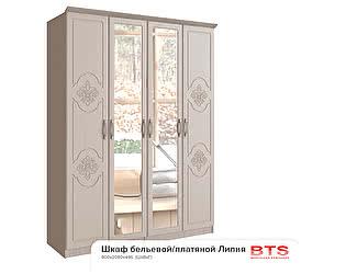 Купить шкаф BTS Лилия 4-х дверный