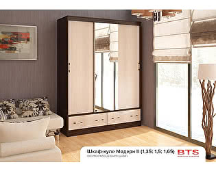 Купить шкаф BTS Модерн-2 1,35 м