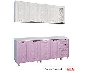 Купить кухню BTS Афина 1,8 м