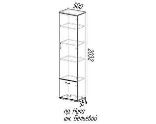 Купить шкаф Эра Ника (ШБ500) бельевой