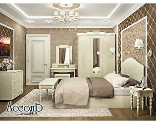 Купить спальню Компасс Ассоль Плюс 1