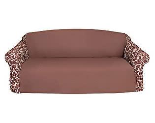 Купить чехол на диван Медежда Бостон на трехместный