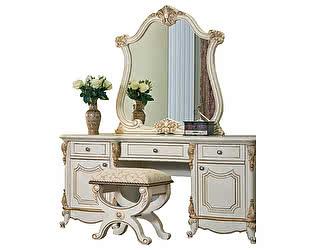 Купить стол Юг-Мебель Мона Лиза с пуфиком