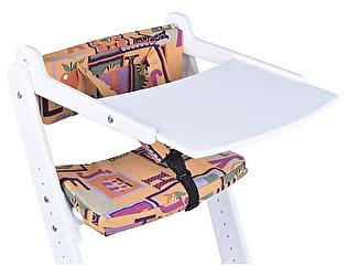 Купить стол Конек Горбунек Столик для стула с аксессуарами