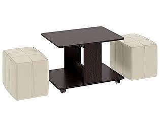 Купить стол ТриЯ Капри с пуфиками