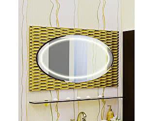 Купить зеркало Sanflor Белла 100 шоколадный, патина золото