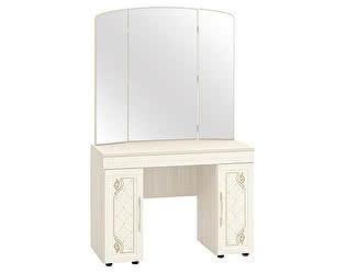 Купить стол Витра Версаль 99.06 туалетный