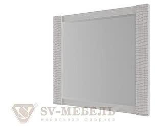 Купить зеркало SV-мебель Гамма-20