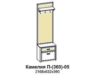 Купить вешалку Santan Камелия П-(360)-05-КЖ (кожа)