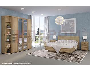 Купить спальню Лером Карина 3