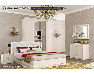 Купить спальню Santan Эйми (Композиция 1)