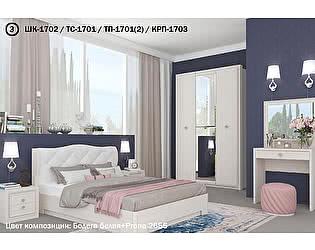 Купить спальню Santan Эйми (Композиция 3)