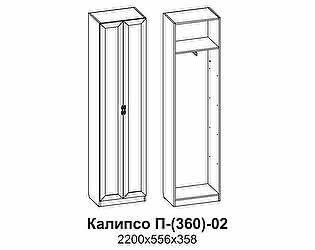 Купить шкаф Santan Калипсо П-(360)-02